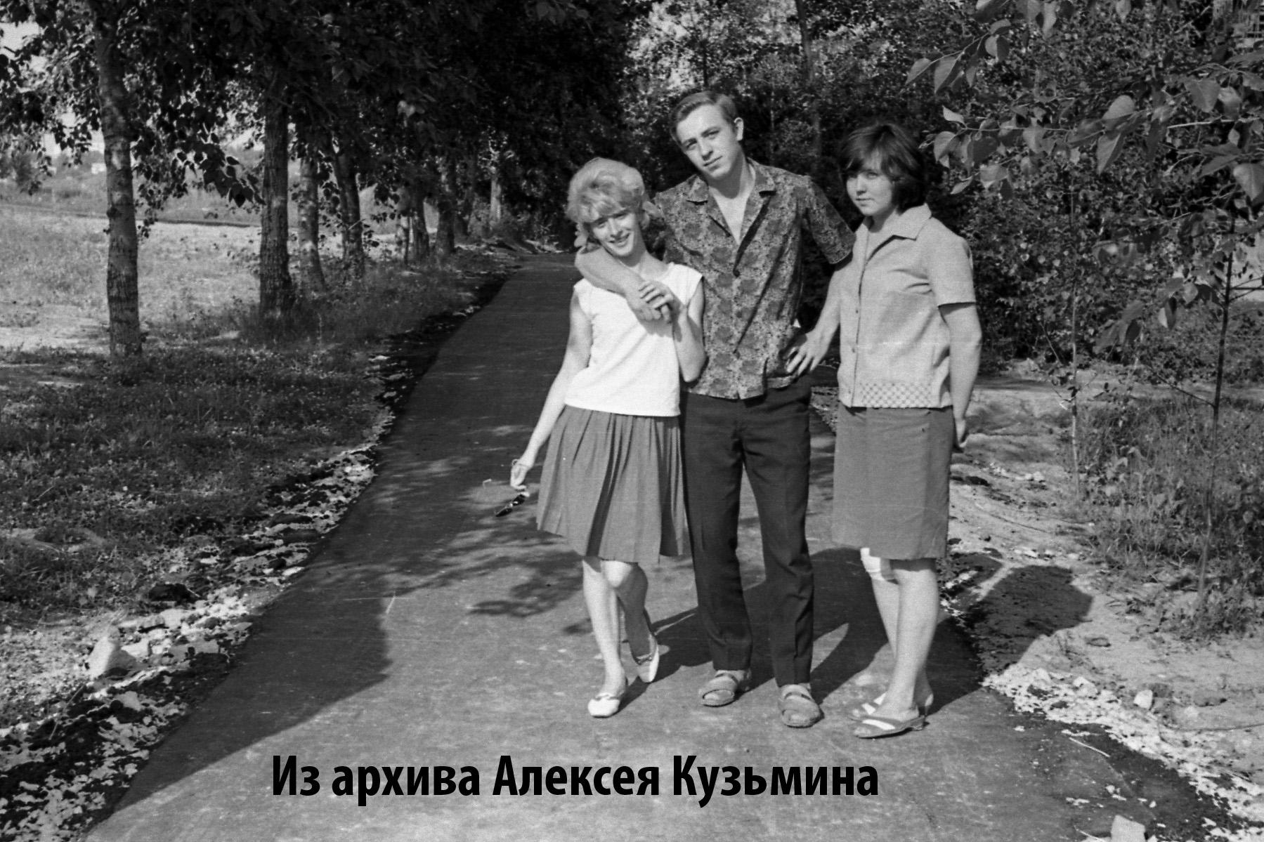 Из архива Алексея Кузьмина3