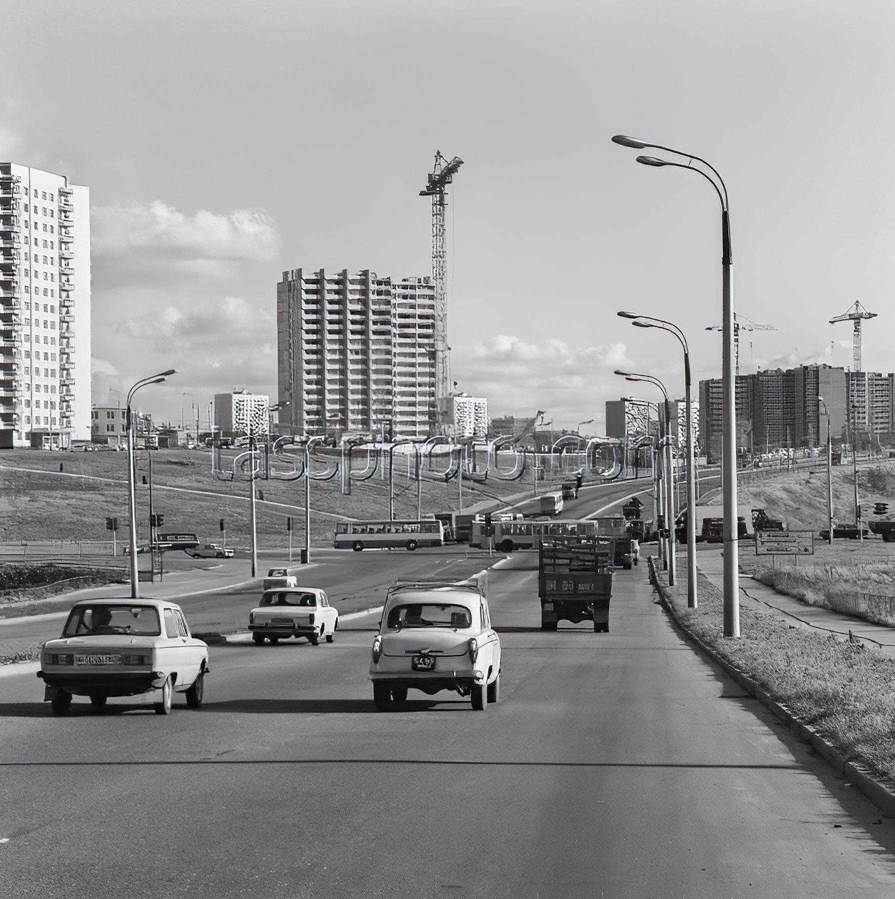 1983, 5 октября, Раменки