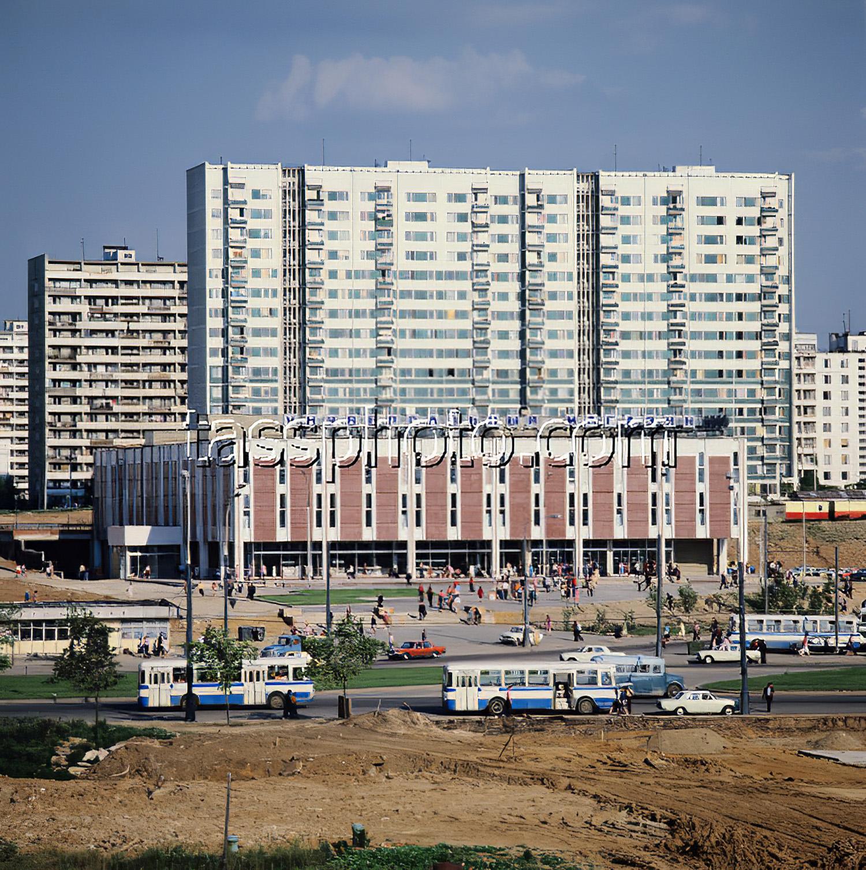 1979 Москва. Новый универмаг в Тропарево. Фото Василия Егорова и А.Стужина, ТАСС_cmpk