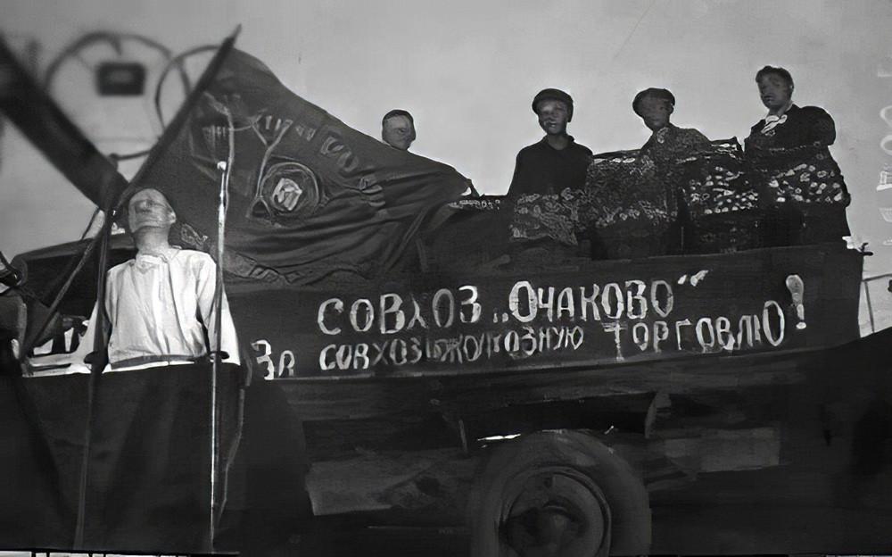 1932 Выступление работника совхоза «Очаково» на митинге «социалистических полей» в парке культуры, у грузового автомобиля с продукцией совхоза и лозунгом «Совхоз «Очаково» за совхозноколхозную торговлю!»_cmpk