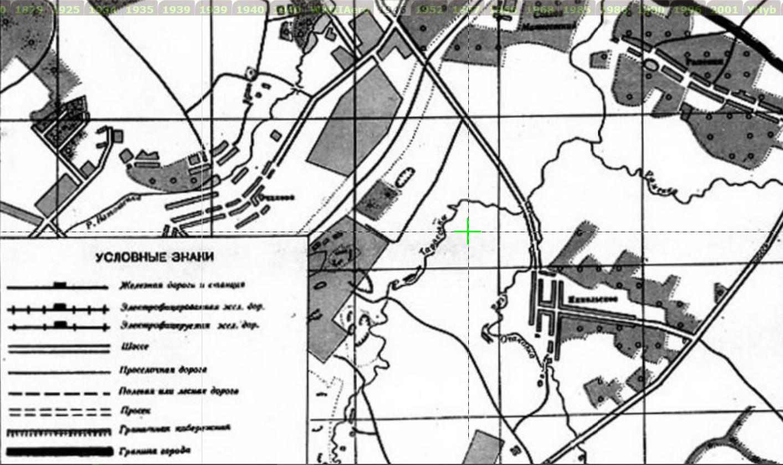 1946 план г. Москвы