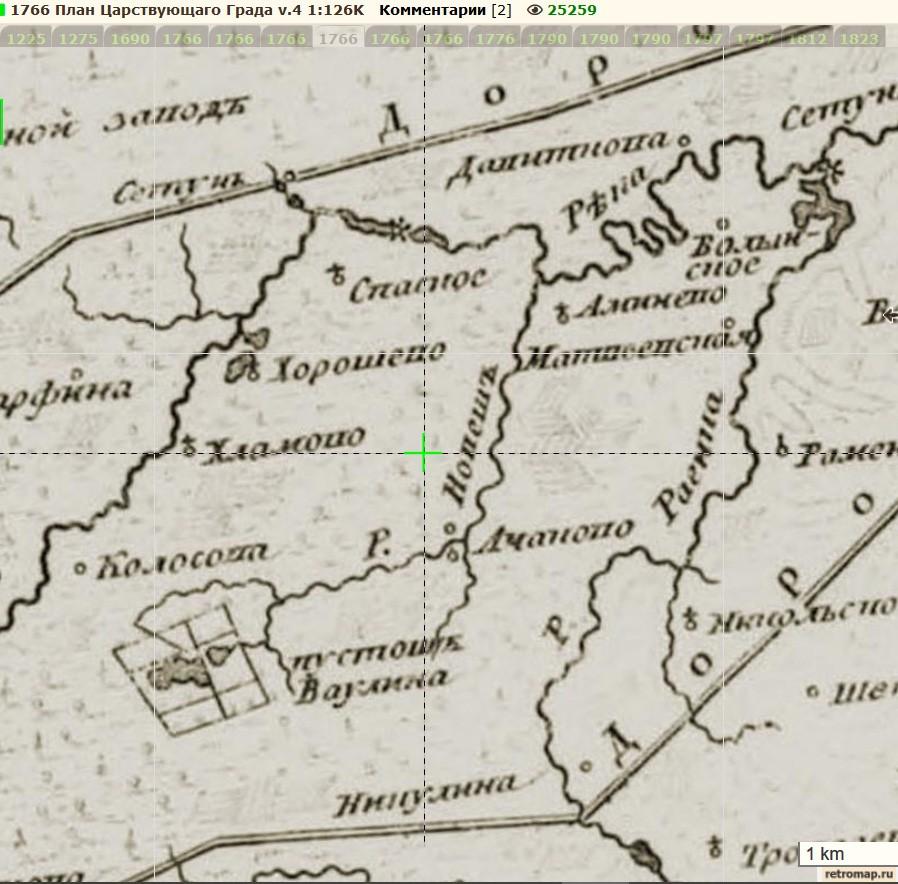 1766 План царствующего града