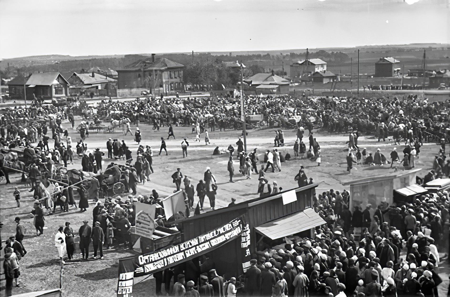1932 Общий вид колхозной ярмарки в Кунцево