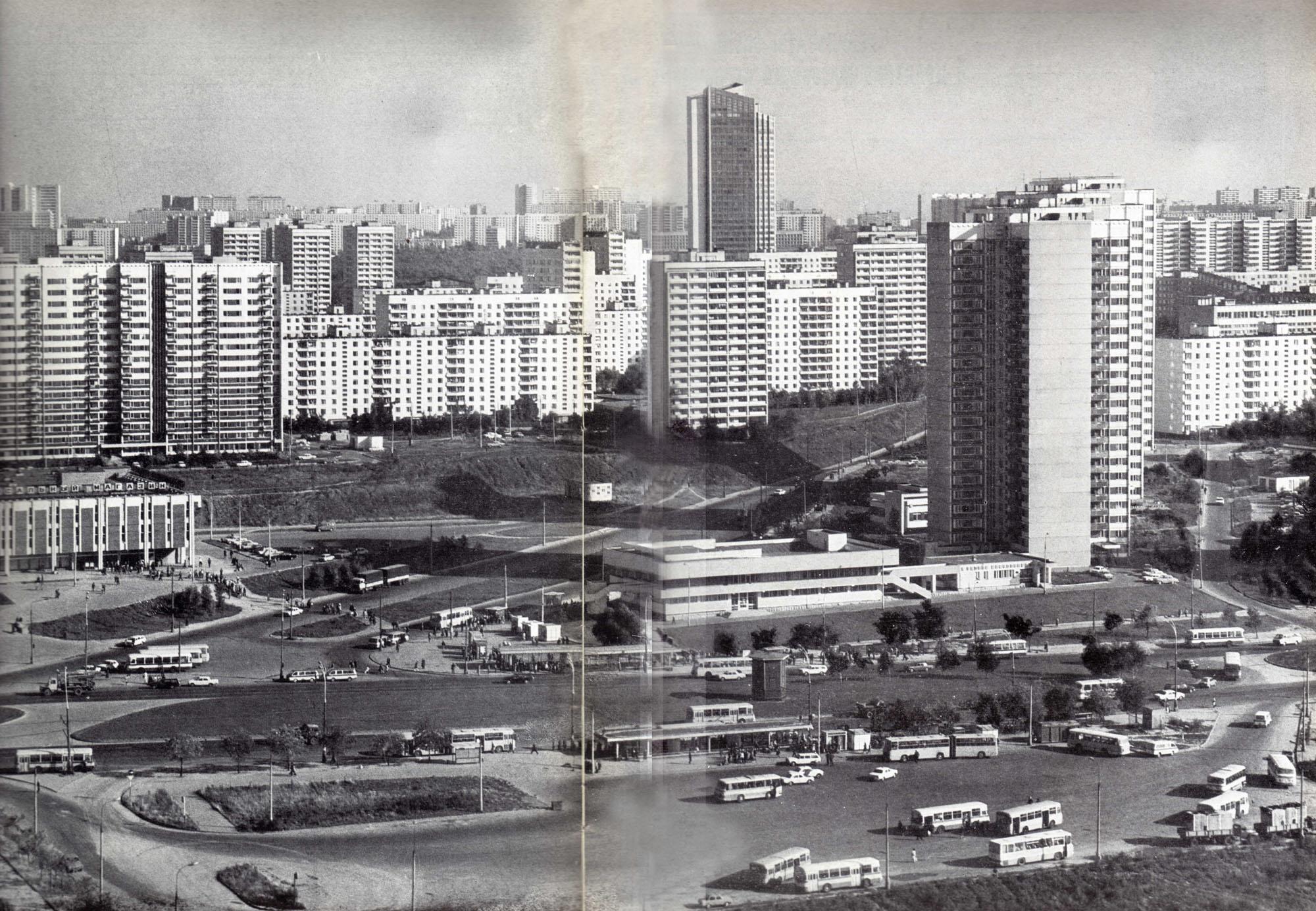 1975 Новый микрорайон Тропарево 1982