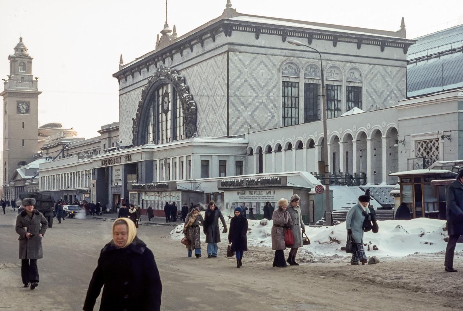 1976 У Киевского вокзала
