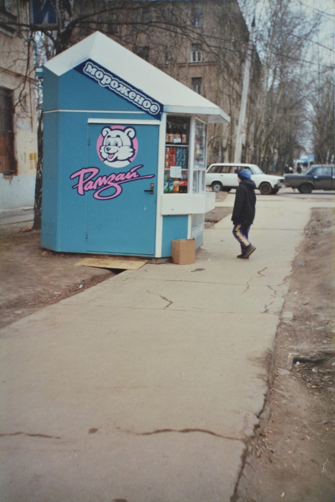 1996 Рамзай. Мария Семенова1