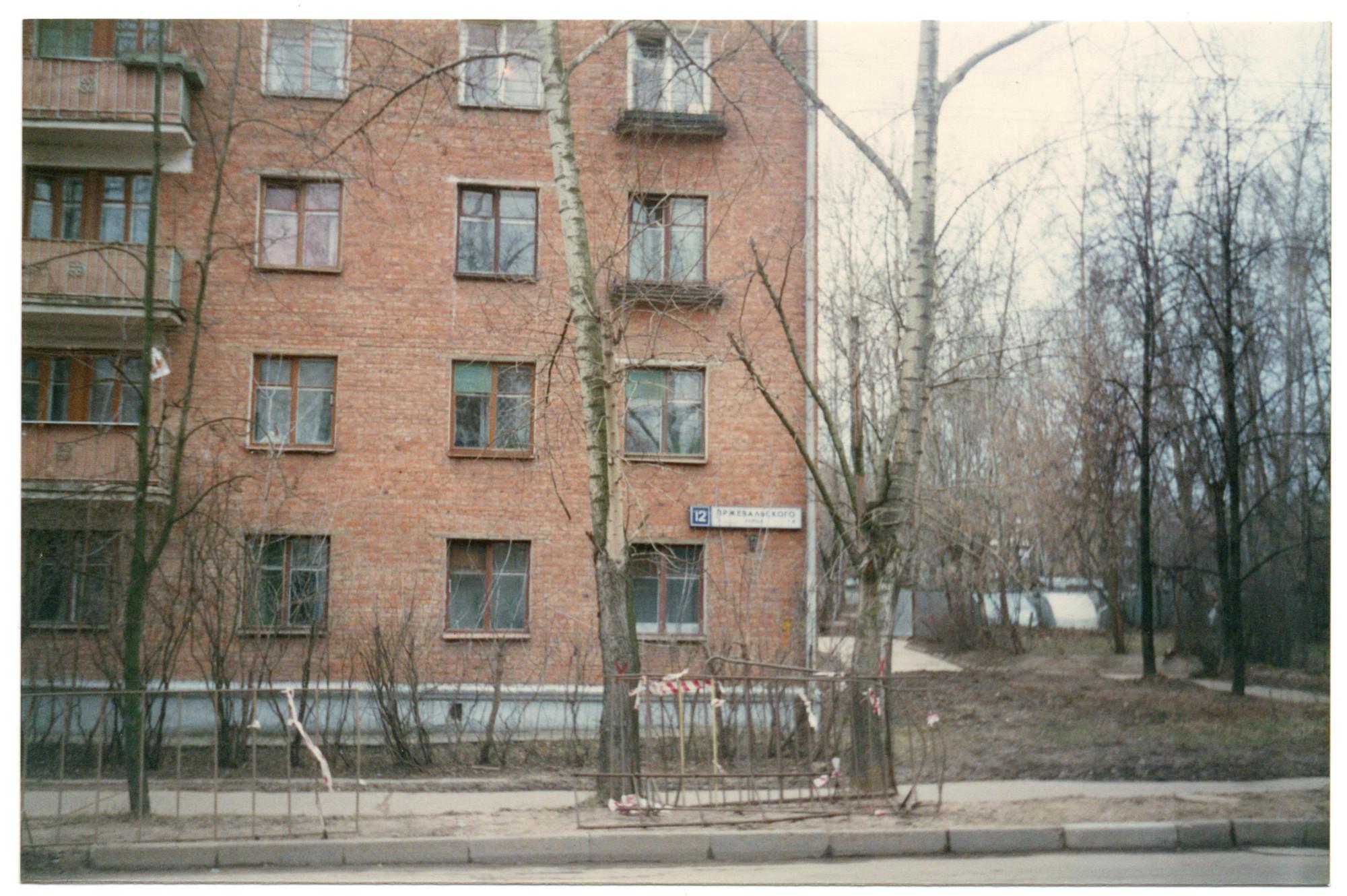 1996 Пржевальского, д. 12. Мария Семенова