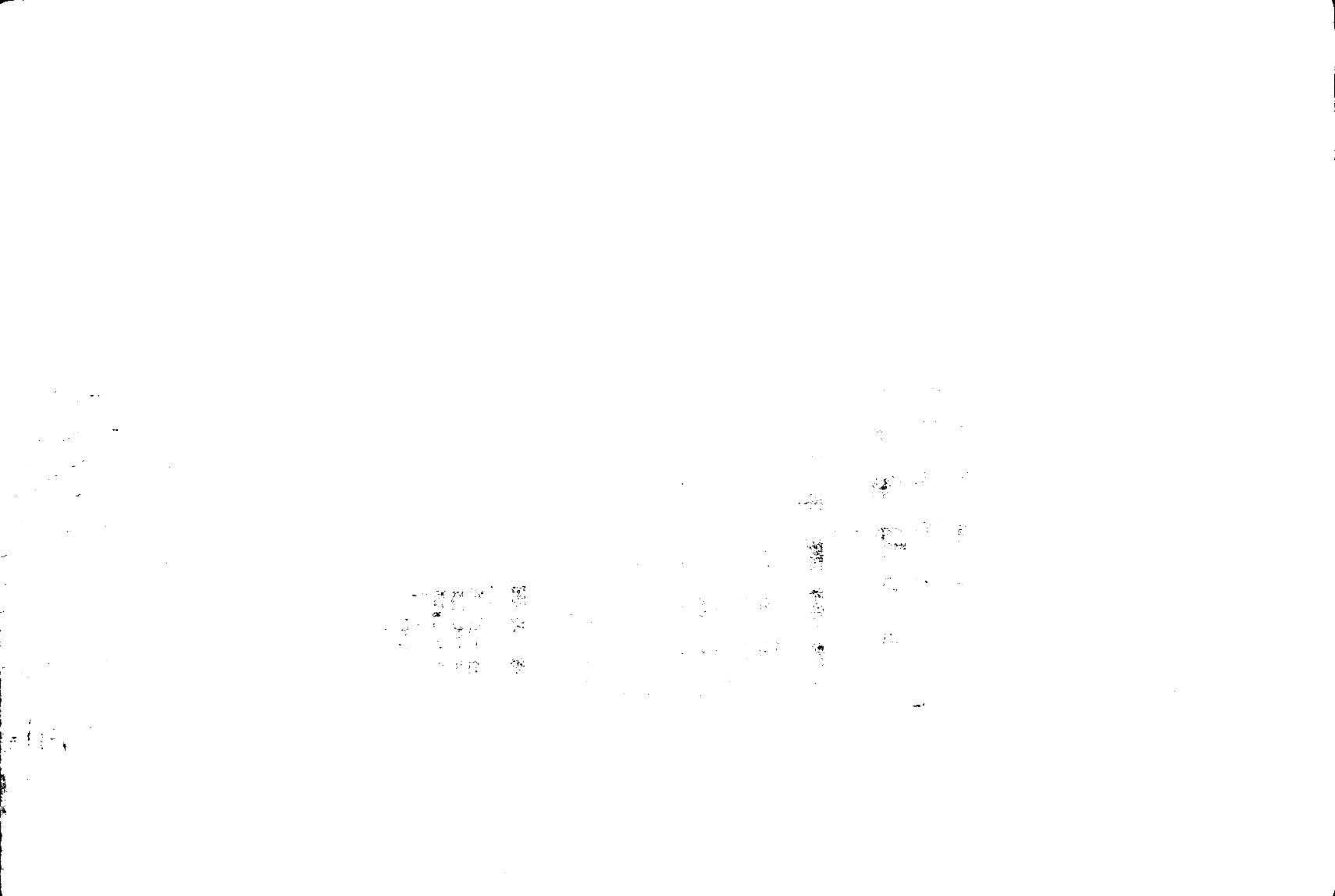 1987 Строительство научного центра Физико-химического института им. Л.Я. Карпова. Mike.Z