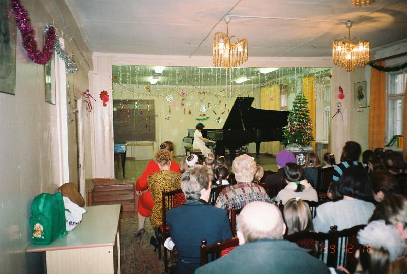 1999 декабрьский отчётный концерт