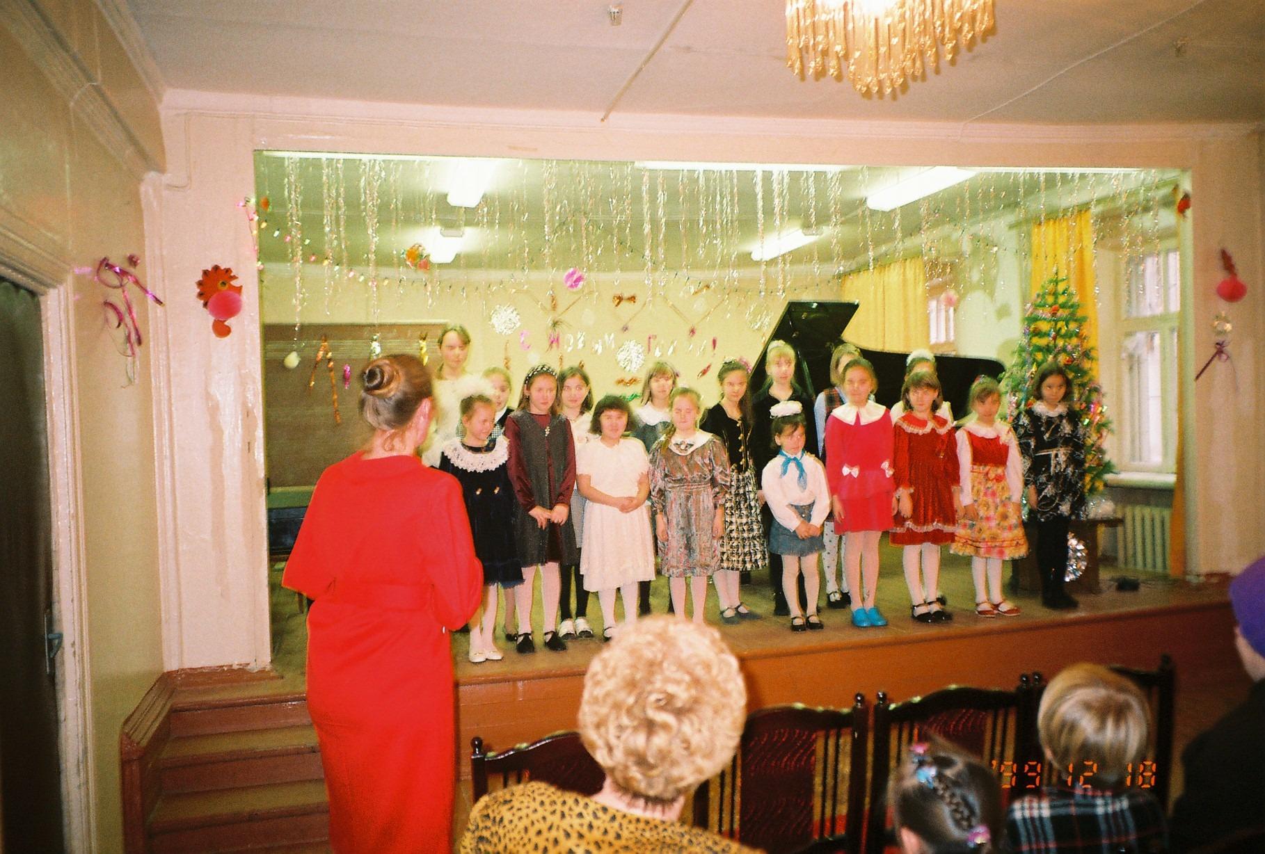 1999 декабрьский отчётный концерт2
