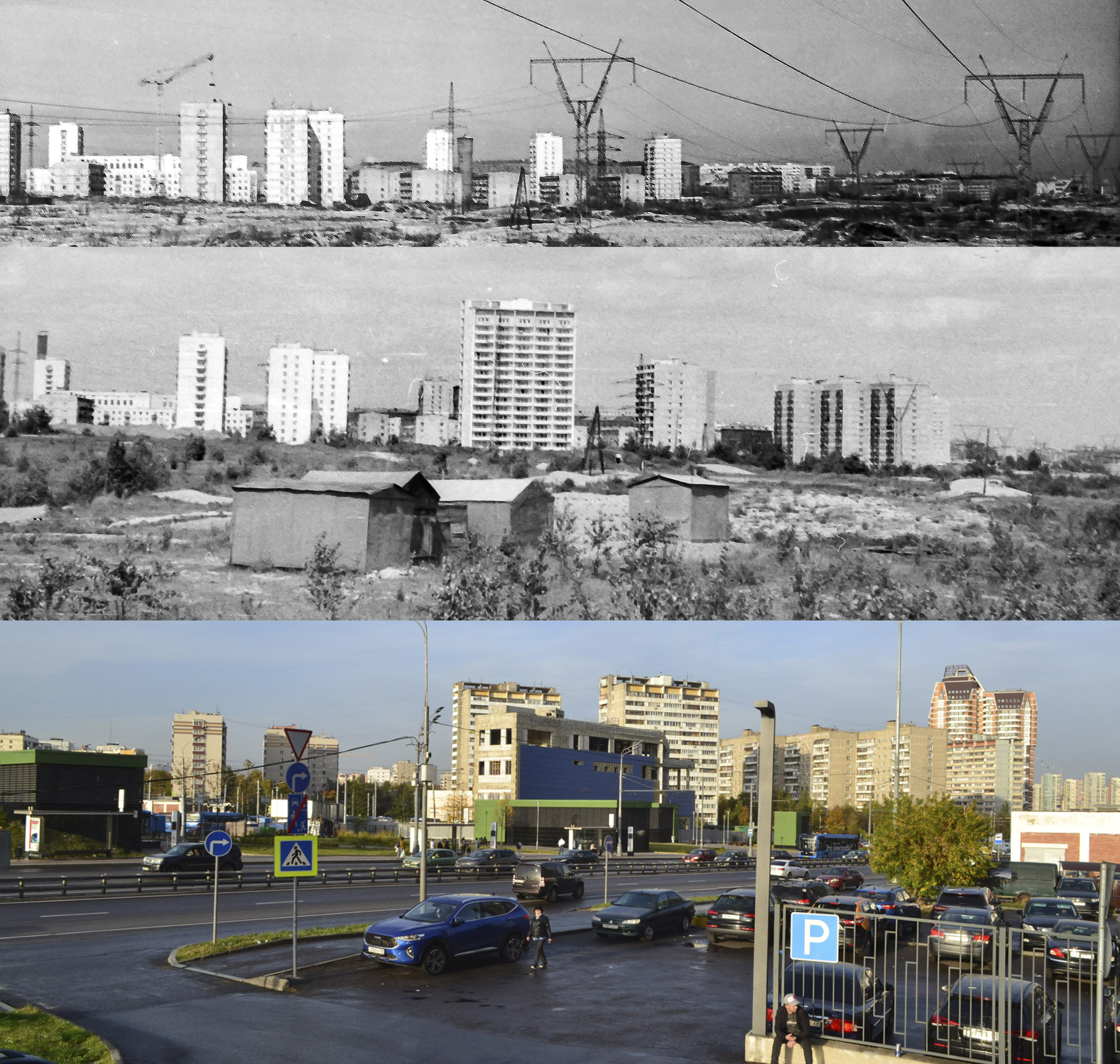 Панорама 1971, 1974 (или 1975) и 2020