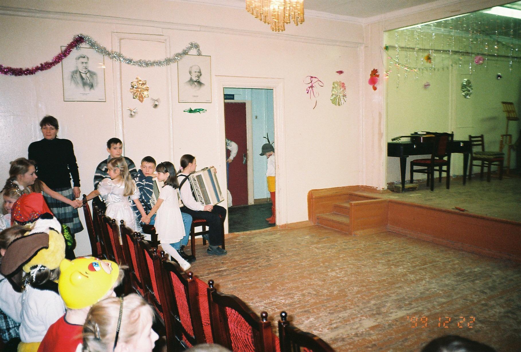 1999 декабрьский отчётный концерт3