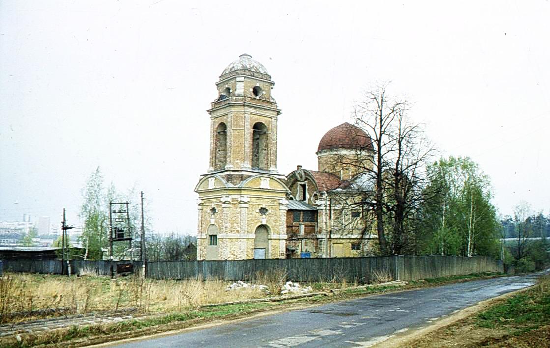 1979 Церковь Николая Чудотворца в Троекурове. Виктор Сараф