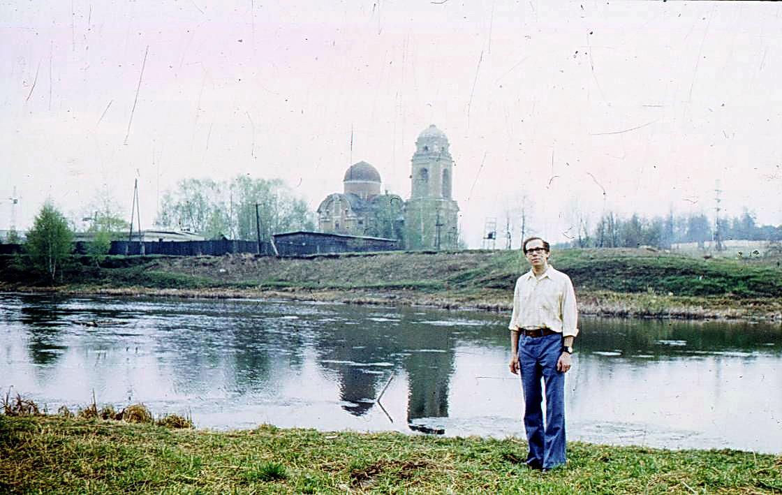 1979 Церковь Николая Чудотворца в Троекурове. Виктор Сараф3