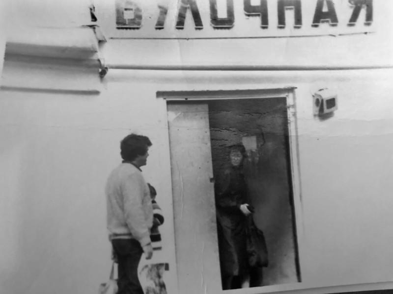 1986-87 булочная, которая была на Озёрной 38. Там сейчас «Красное и белое». Алексей Ковалёв1