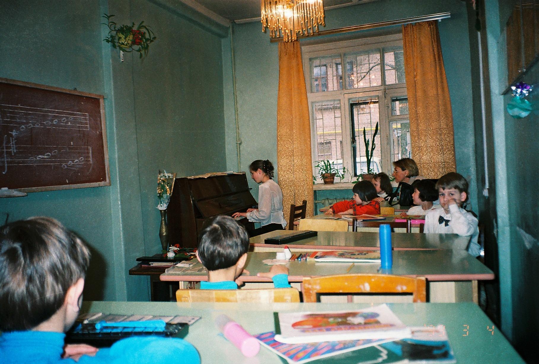 1999 урок в музыкальной школе3