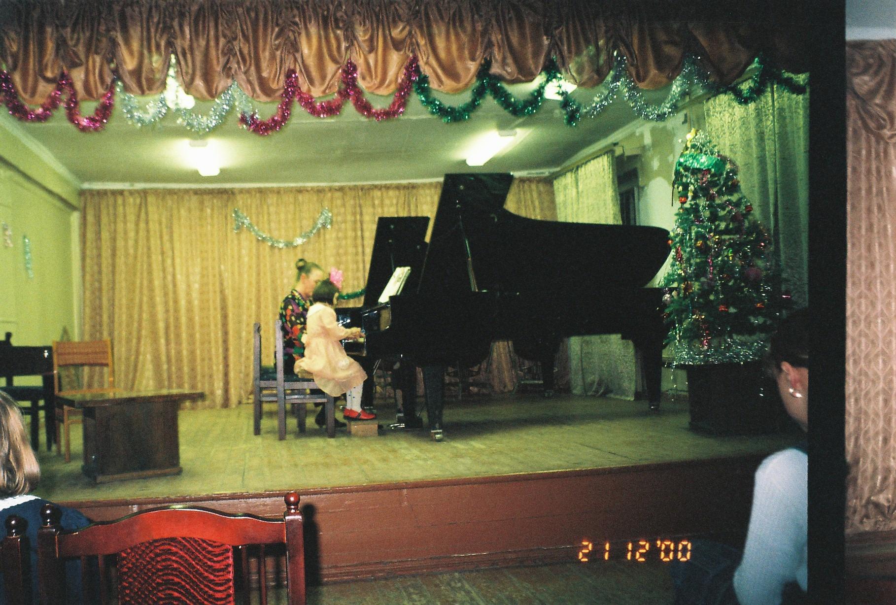 2000 новогодний концерт