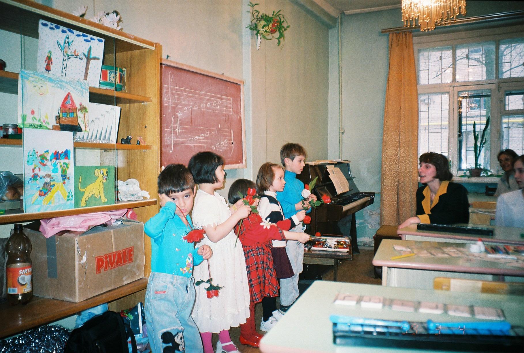 1999 урок в музыкальной школе