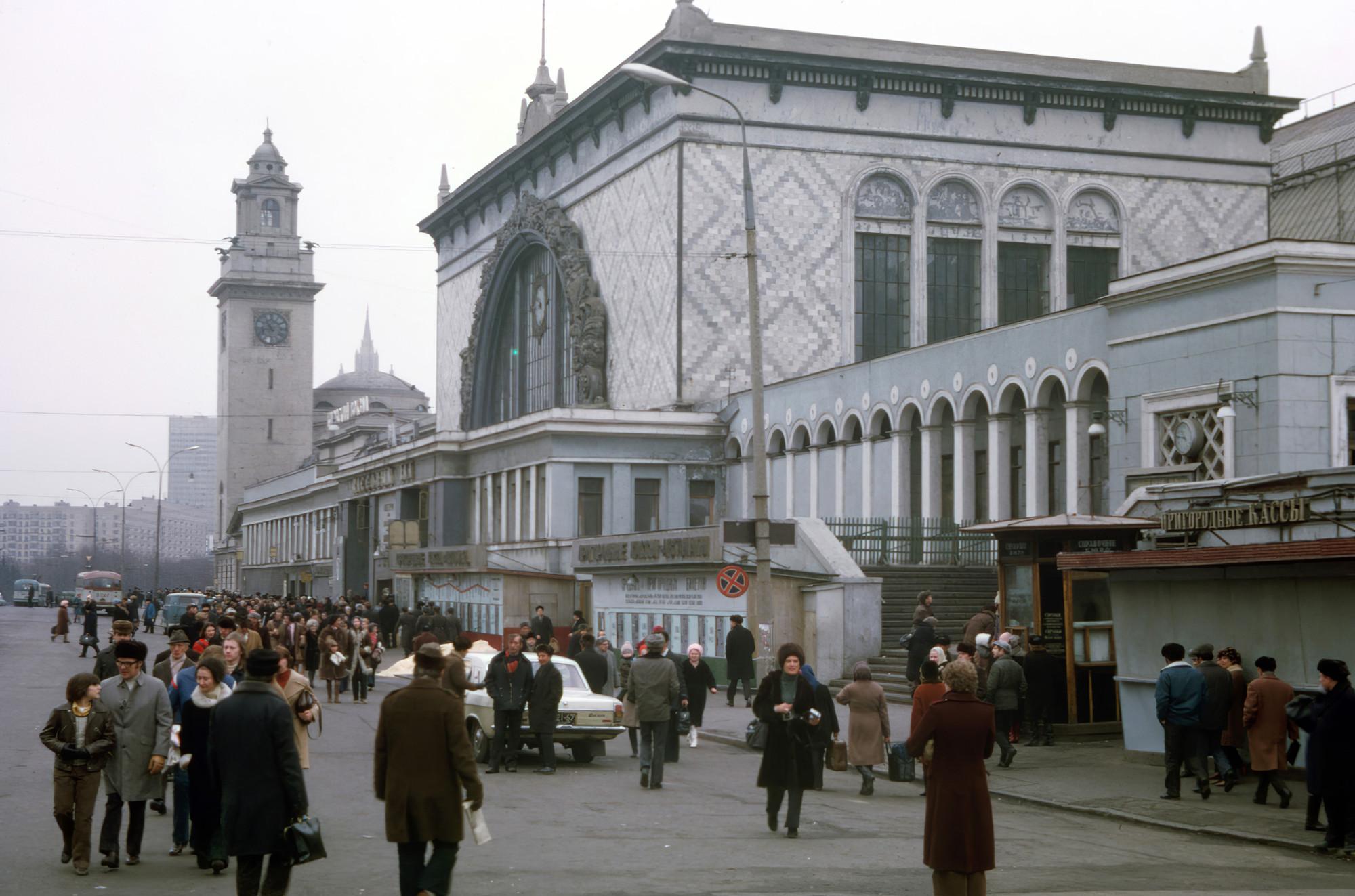 1974 Площадь Киевского вокзала3