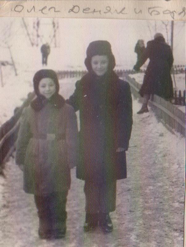 1959с Очаково, Борис Данилов