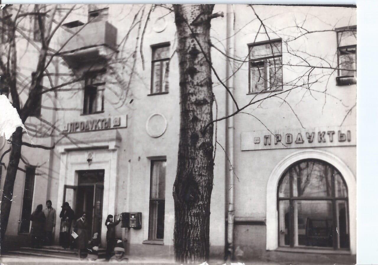 1979-80 14-й магазин. Из архива Нурадиновой Светланы