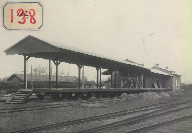 1927 Платформа, построенная в 1927 г. на Брянском вокзале в г. Москве