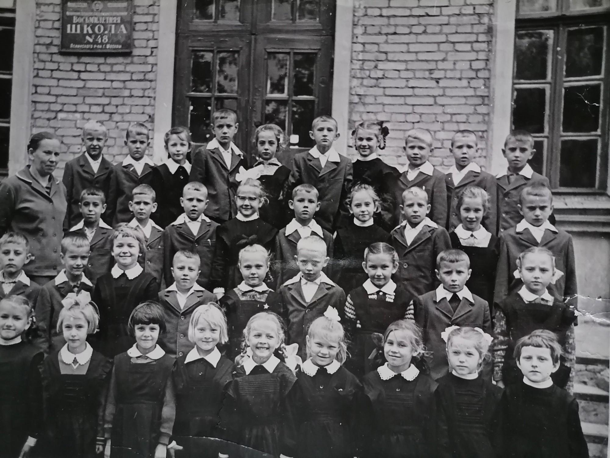 1960е Школа 48. Архив Елены Быстровой