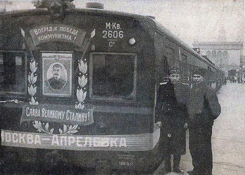 1951 СР-606 Скан с буклета, посвященному 50-ти летию депо Апрелевка