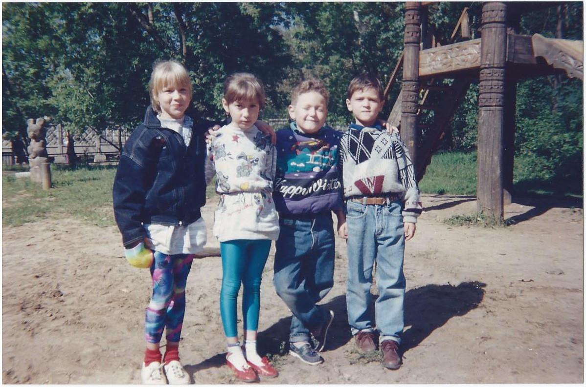 1994 двор по ул. Б. очаковская, 21. Светлана Кирилова4