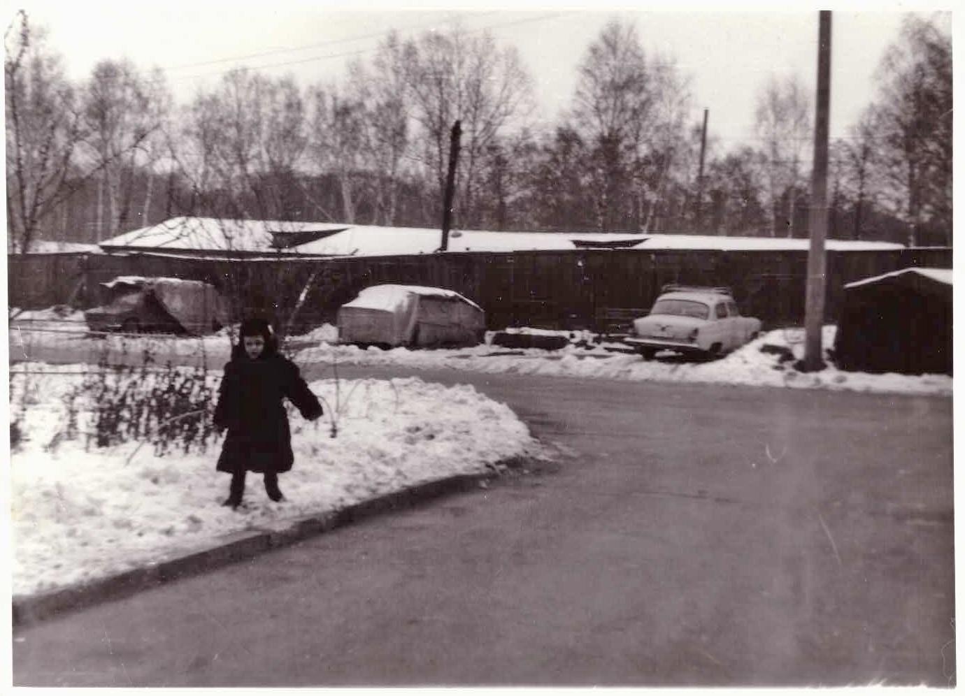 1985 Забор Химбазы. Кирилл Потехонченко2