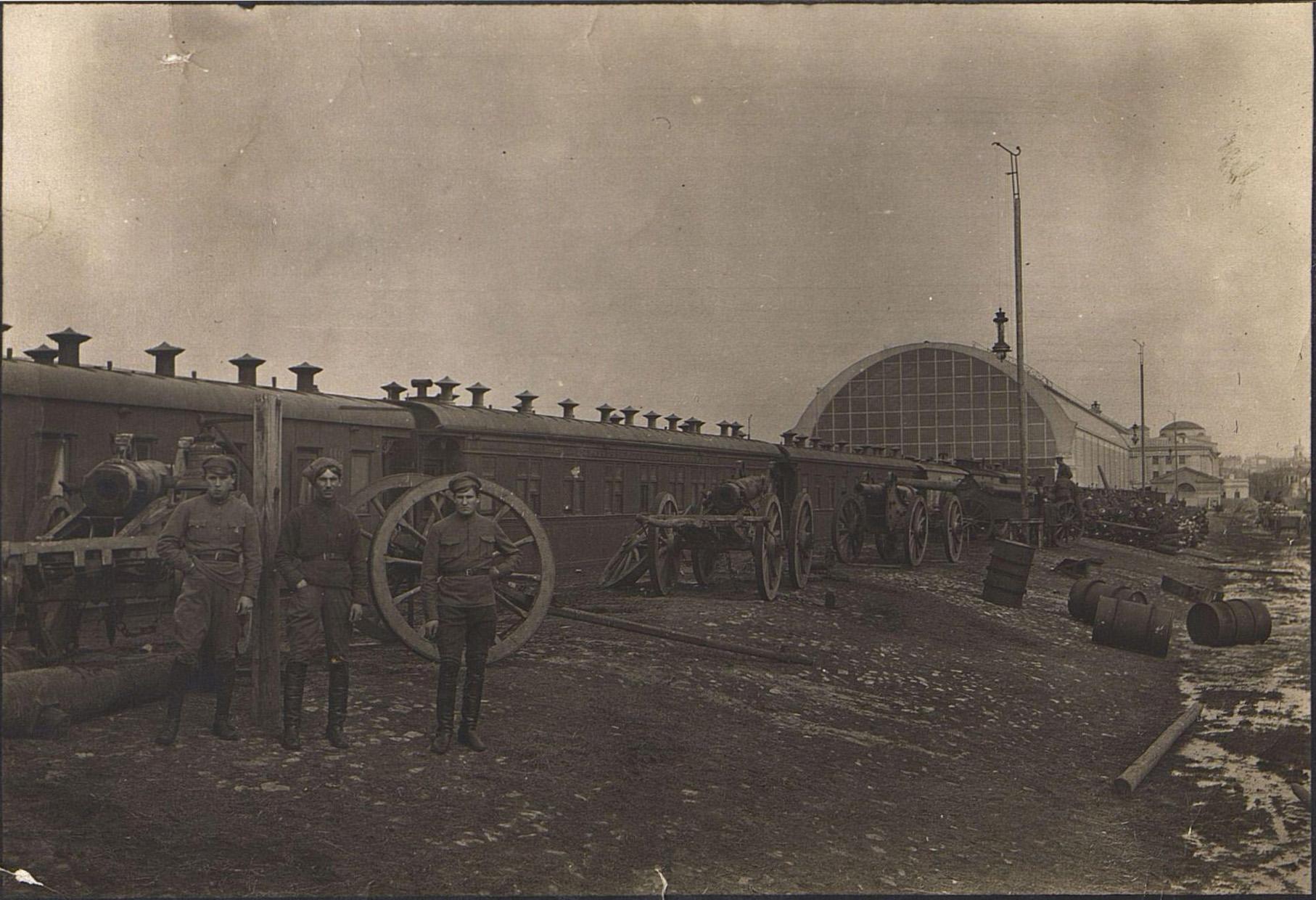 1918 Латышкие стрелки на Брянском вокзале