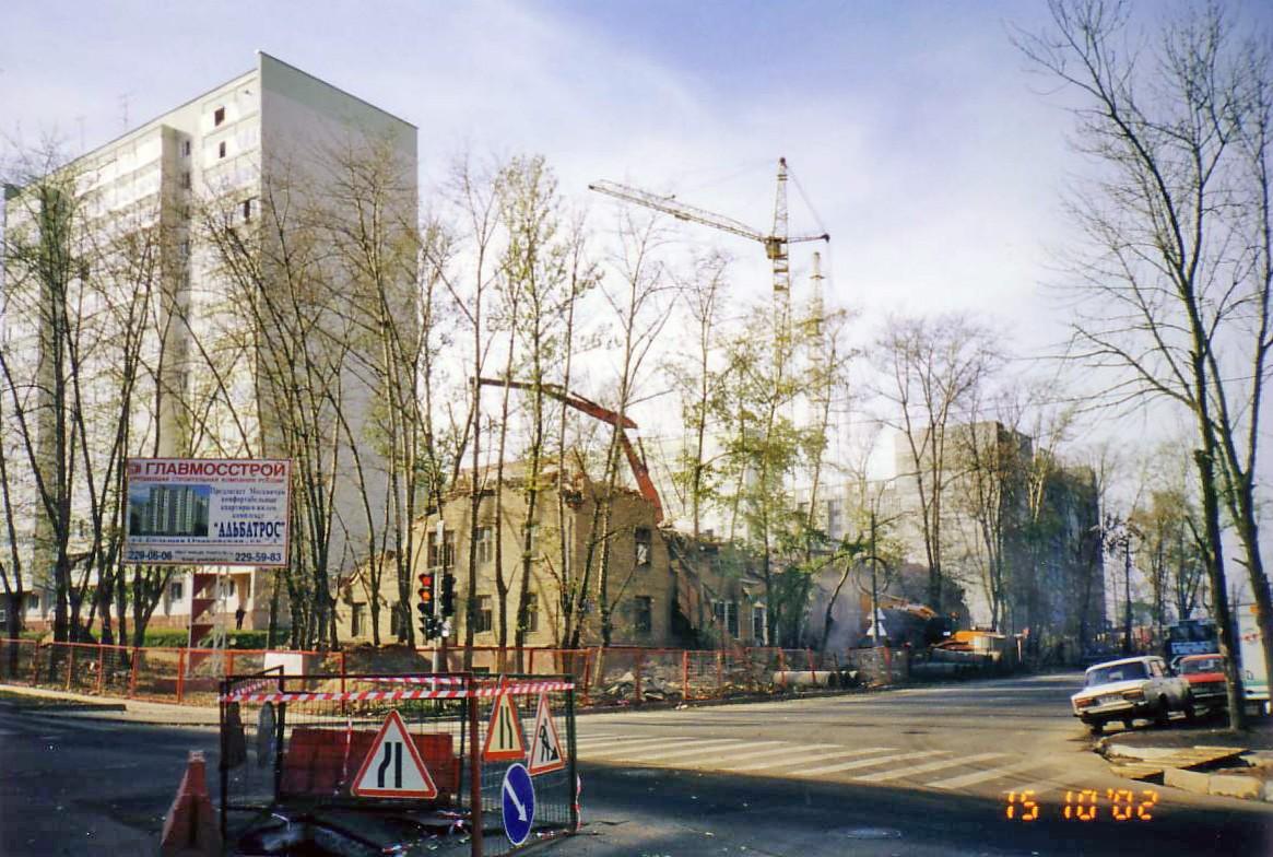 2002.10.15 Ул. Пржевальского7а