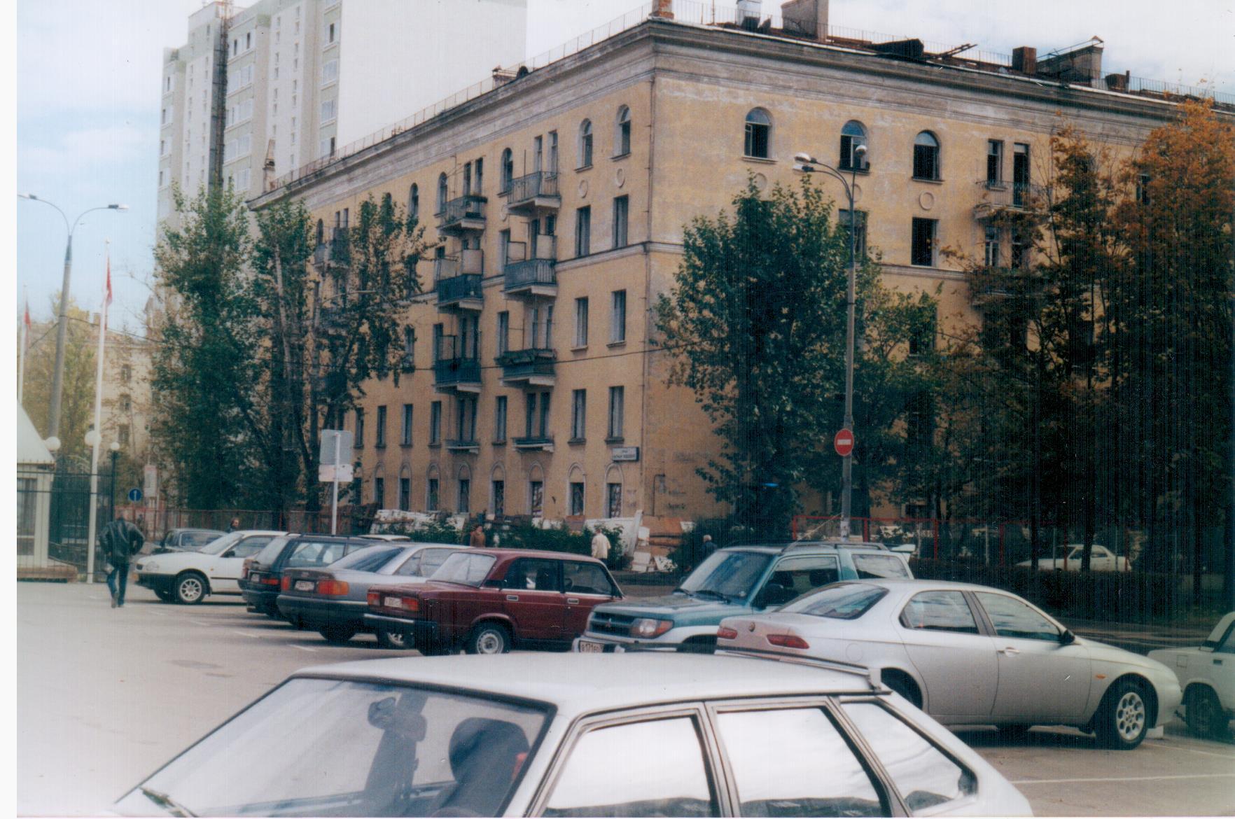 2001 перед сносом углового дома. Фото от Андрея