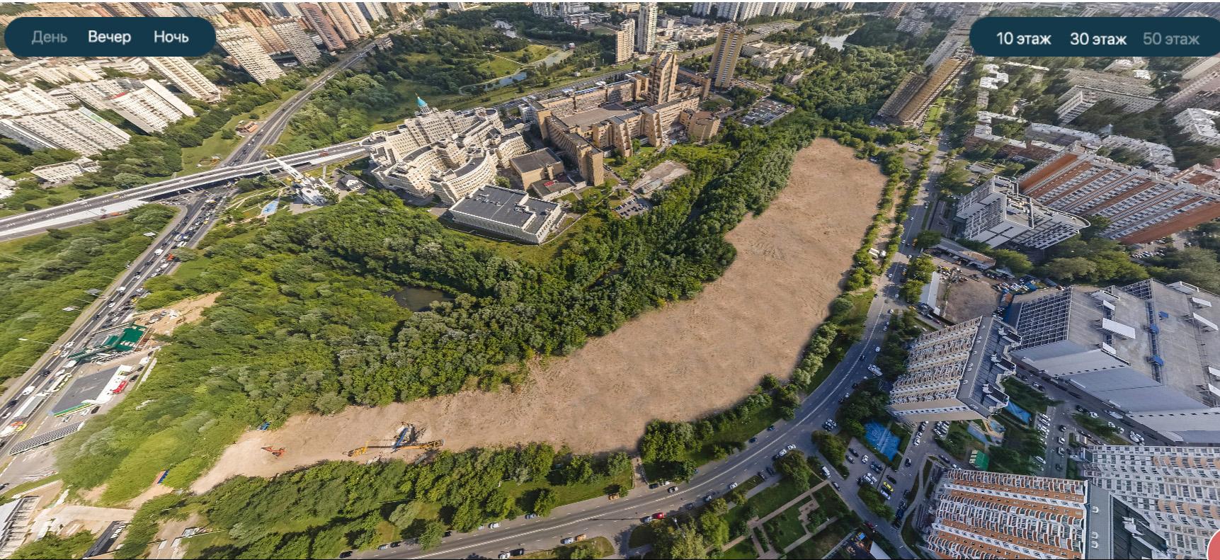 Панорама Очаково с 50-го этажа