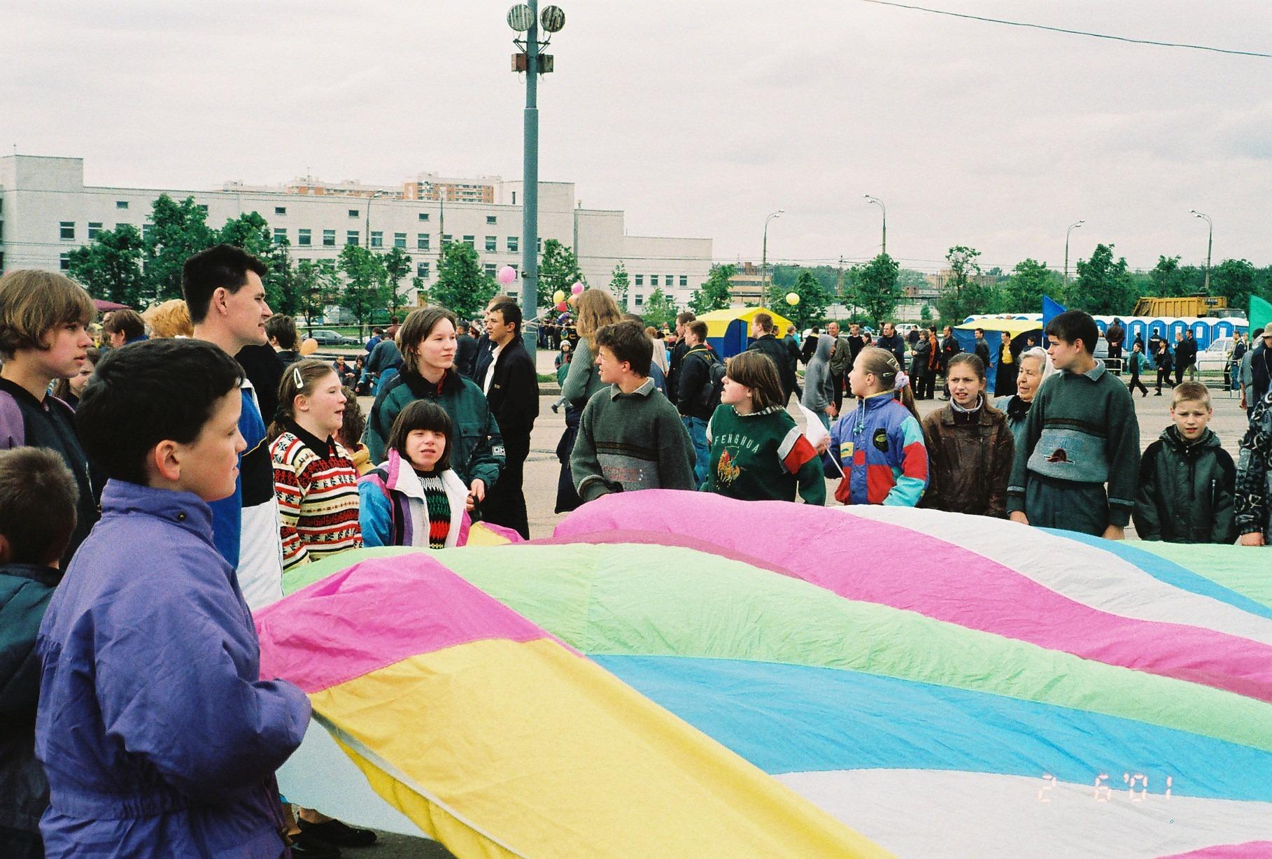 2001 празднование Дня детей 1 июня 2001 г. в Олимпийской деревне3