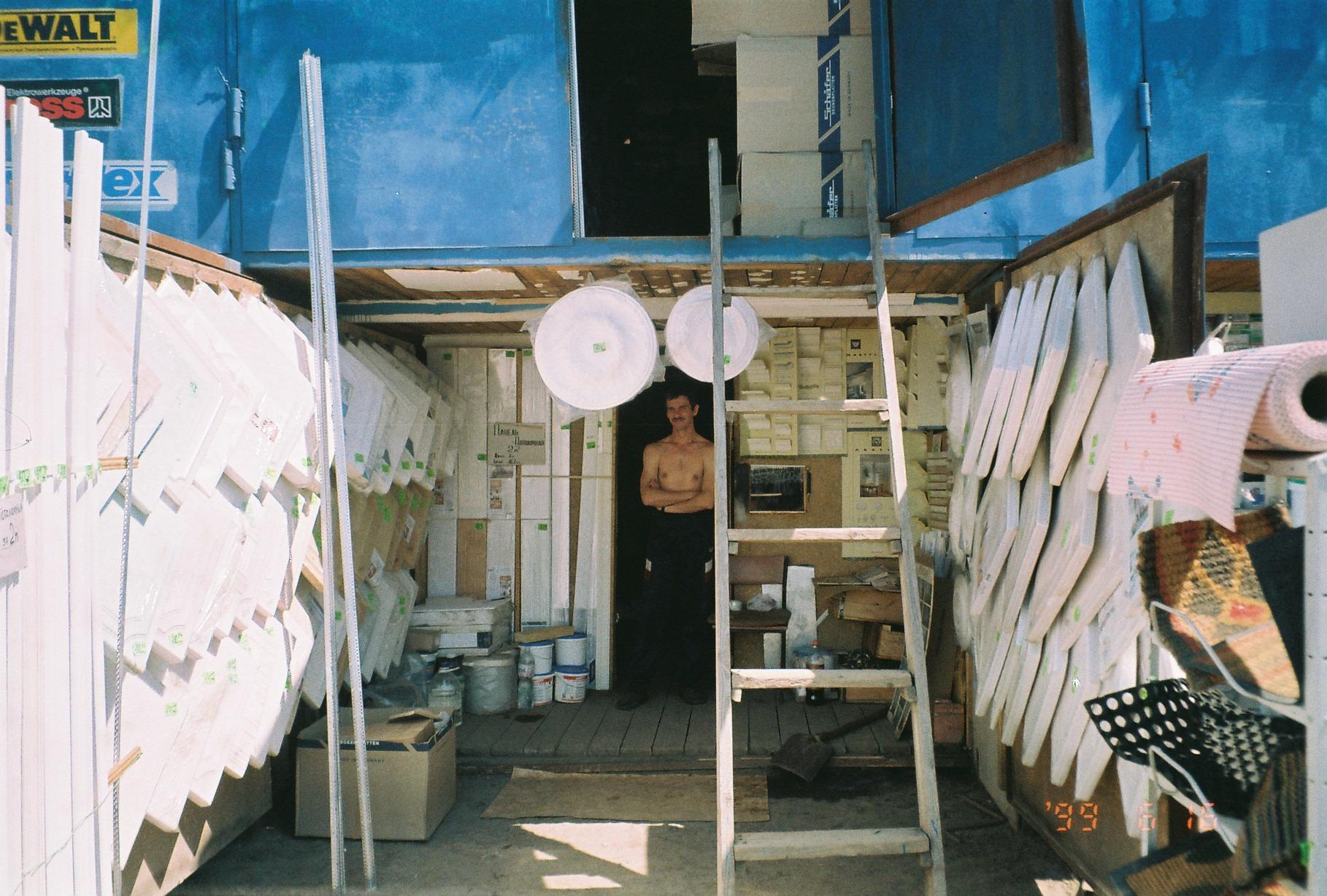 1999 строительный рынок в Никулино
