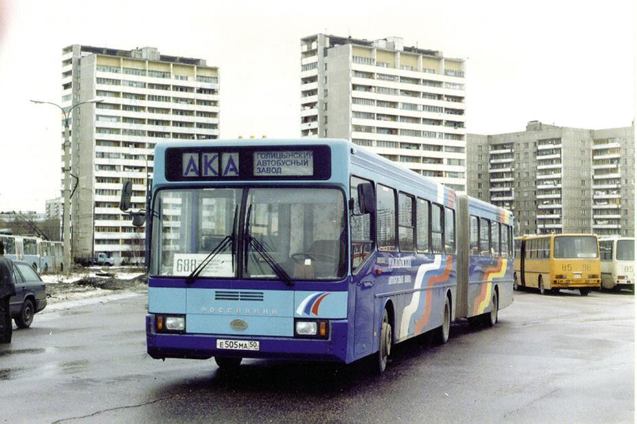 1995 К-ст «Озёрная улица». Фото из архива Голицынского автобусного завода