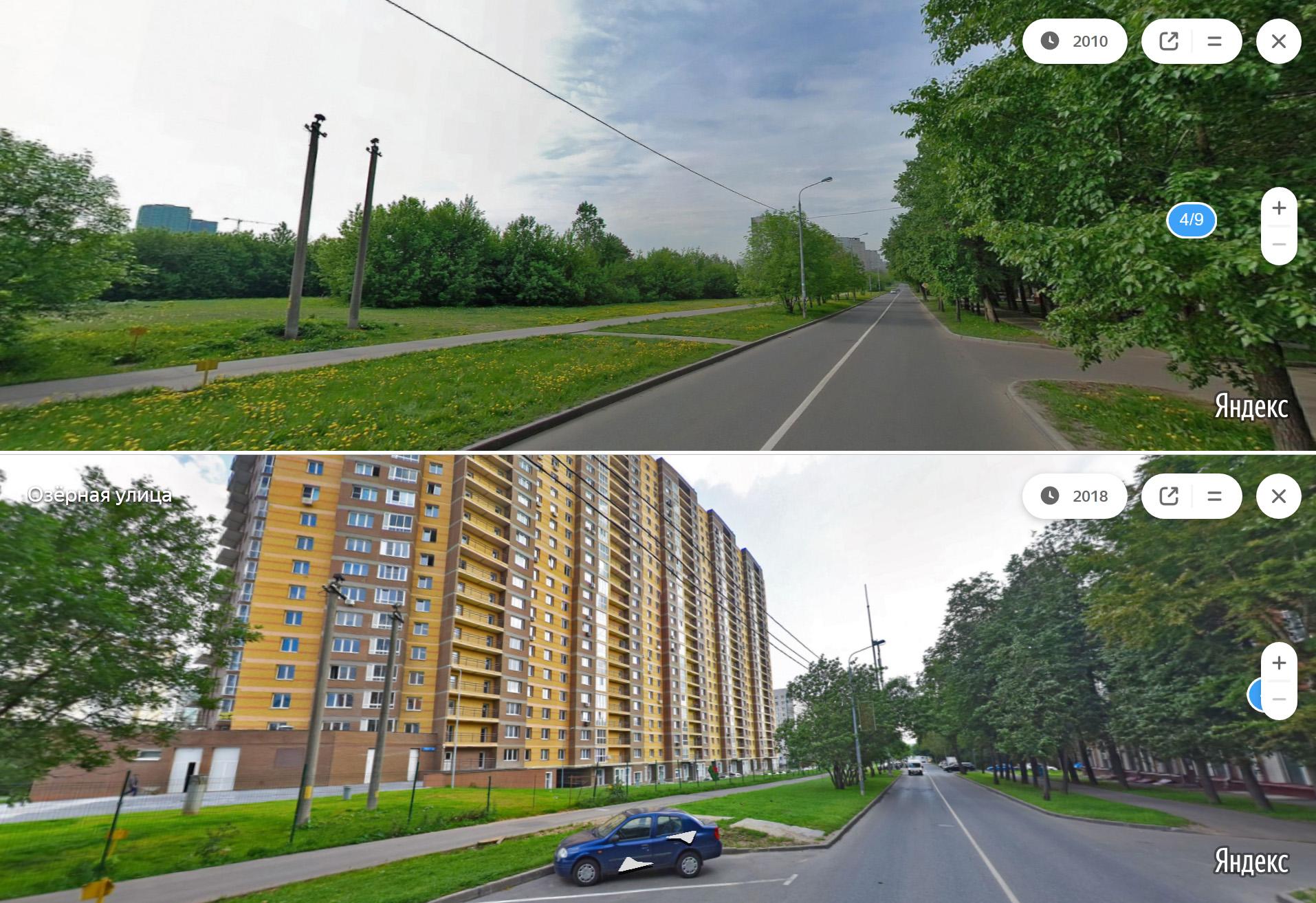 Озерная, 9 2010-2018