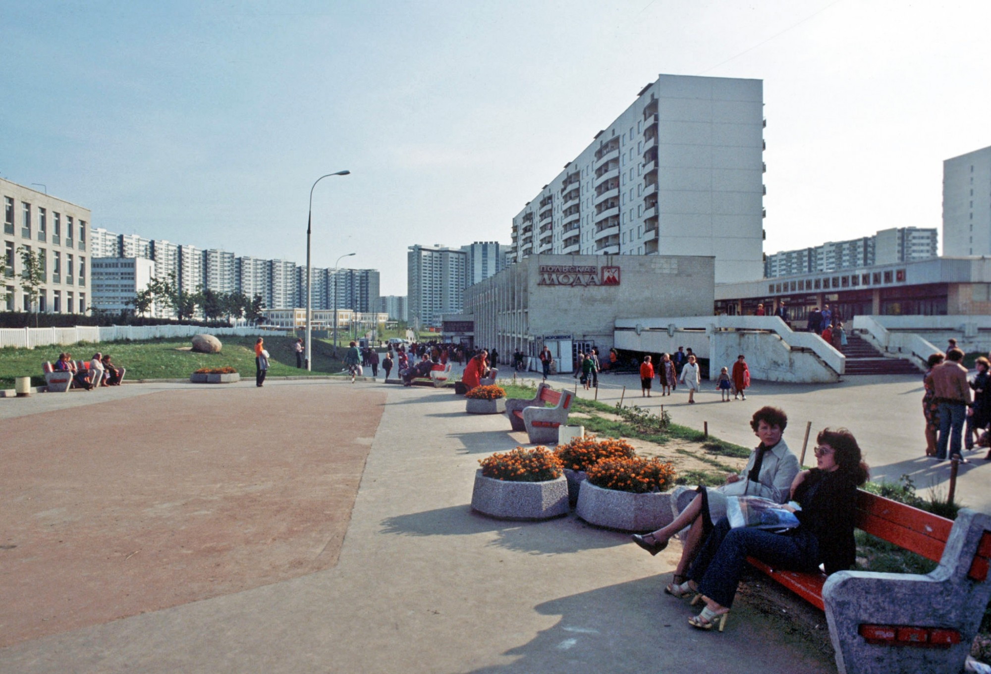 1982 Moskau by Wilfried Glienke4