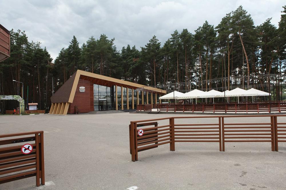 пикник парк (1)