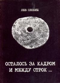 img_malotirag45