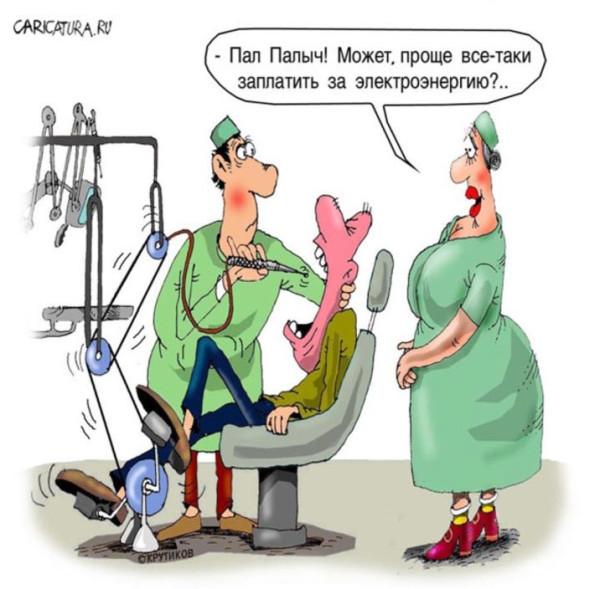 О врачах с юмором...