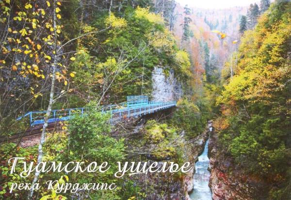 2012-11-30 ЖЖ from rijka