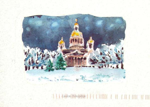 2012-12-11 from rijka