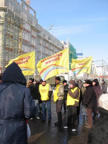 Немного в России желтых патриотов