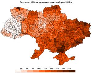 2012_VR_KPU-o