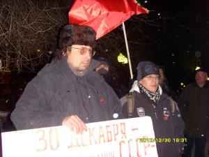 Биец, руководитель РРП (на фото слева)