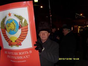 Бородкин, бывший персек СЗОО МГО КПРФ