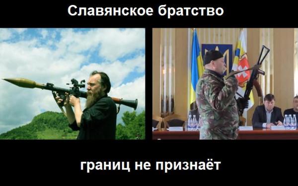 Dugin_i_Muzychko