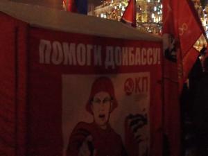 OKP-Donbass